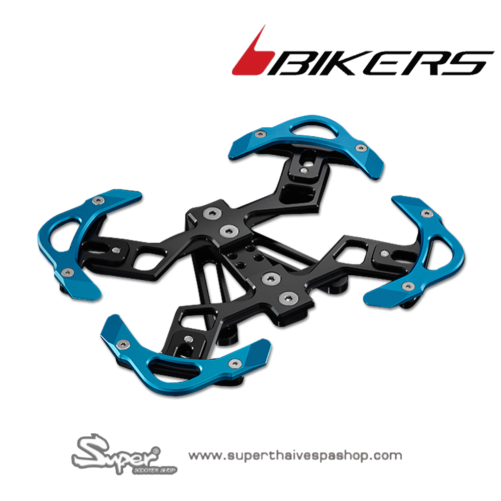 BIKERS PREMIUM REAR LICENSE SUPPORT (BLUE)