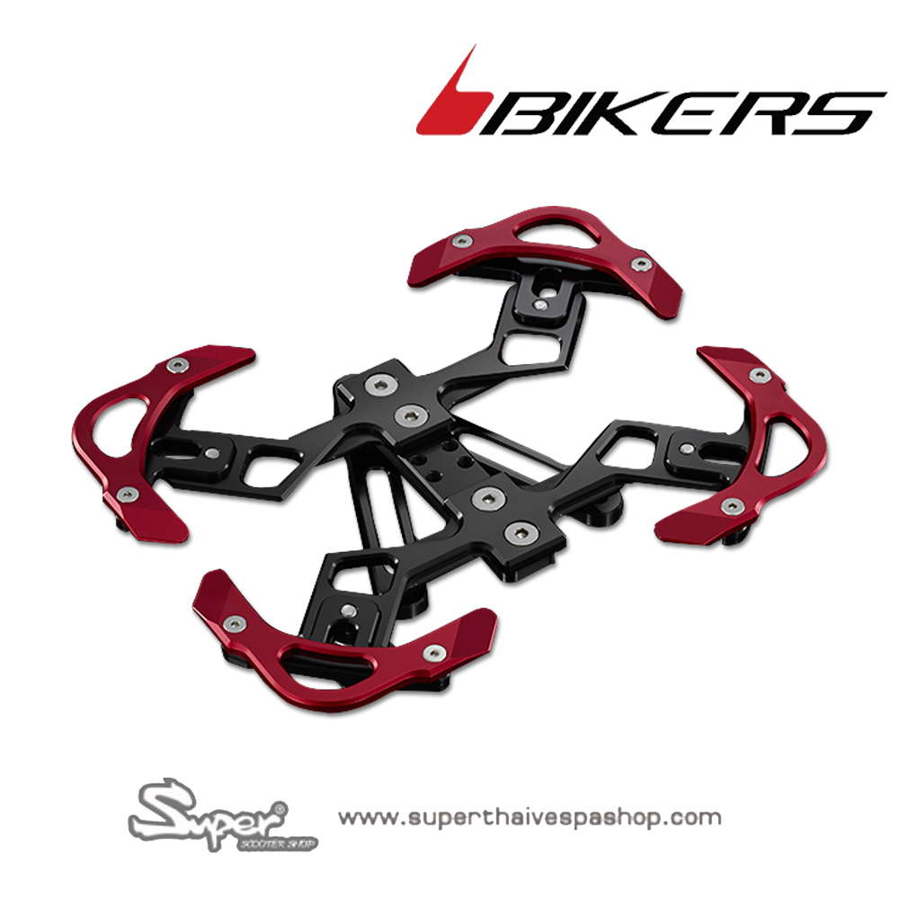 BIKERS PREMIUM REAR LICENSE SUPPORT (RED)