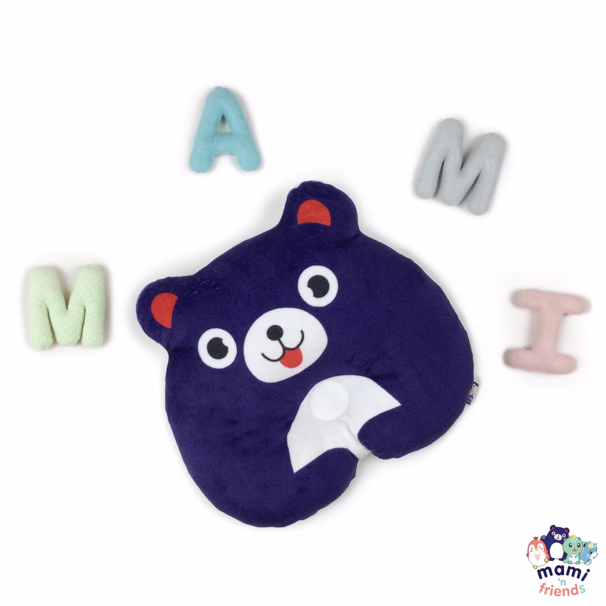 mami baby หมอนหลุมหัวทุย หมอนหลุมเด็ก mami bear