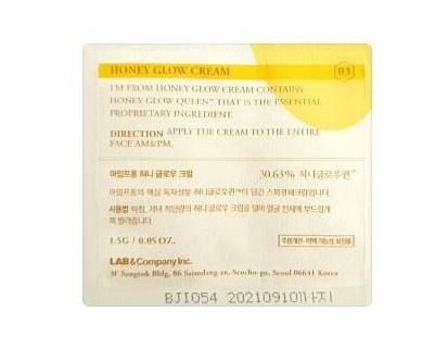 I'M From Honey Grow  Cream 1.5gx4ea