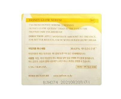 I'M From Honey Grow serum 1.5gx4ea