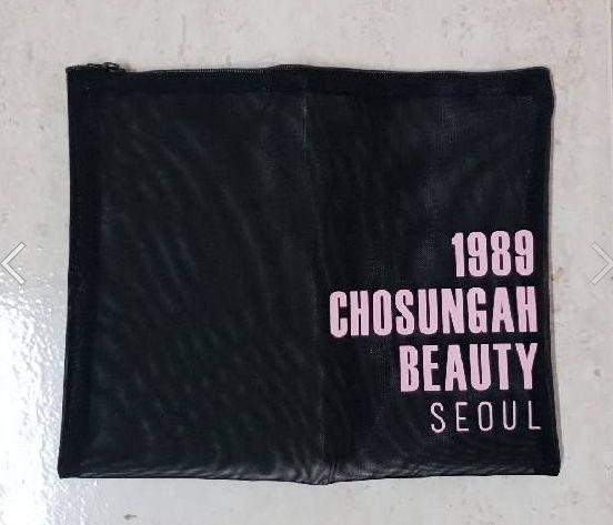 1989 Chosungah Beauty seoul pouch