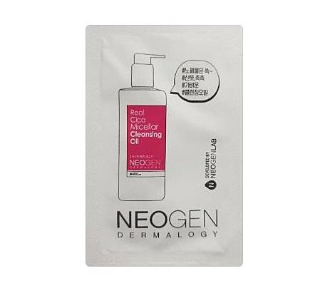 Neogen dermalogy Real cica micellar cleansing Oil 3mlx5ea