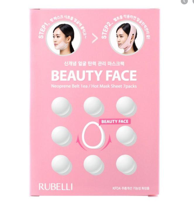 RUBELLI Beauty face hot mask sheet  (เฉพาะแผ่นมาร์ค)