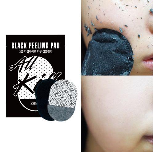 RiRe Black Peeling pad