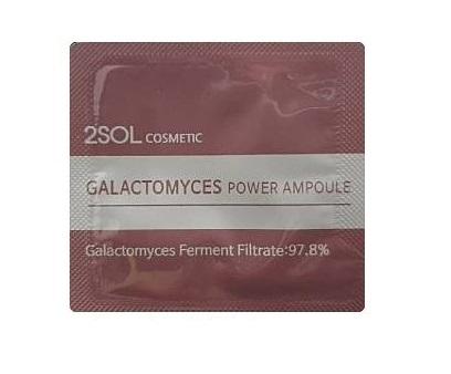 2SOL Galactomyces power ampoule  1mlx3ea