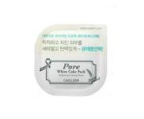 CAOLION Pore white cake pack 5ml *8ea