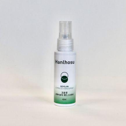 Hanlhosu GoYojin Hand Clean Spray 40ml