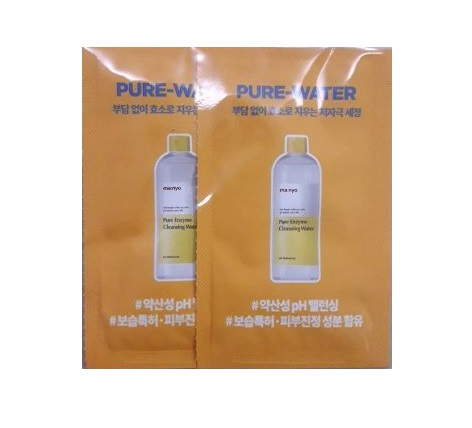 Manyo pure Enzyme Cleansing water 2mlx2ea