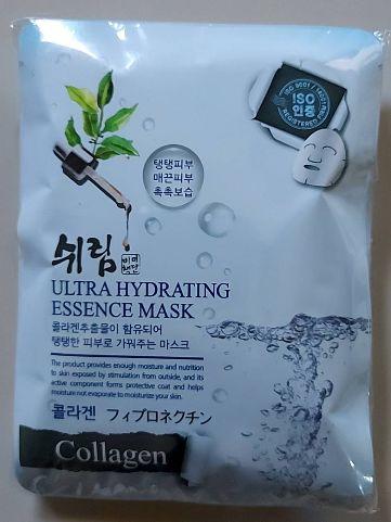 Ultra Hydrating Essence mask #collagen *10ea