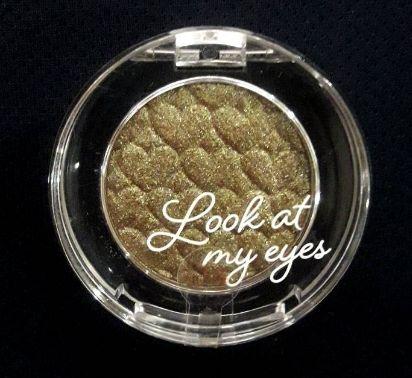 ETUDE HOUSE  Look at me eyes jewel # GR707