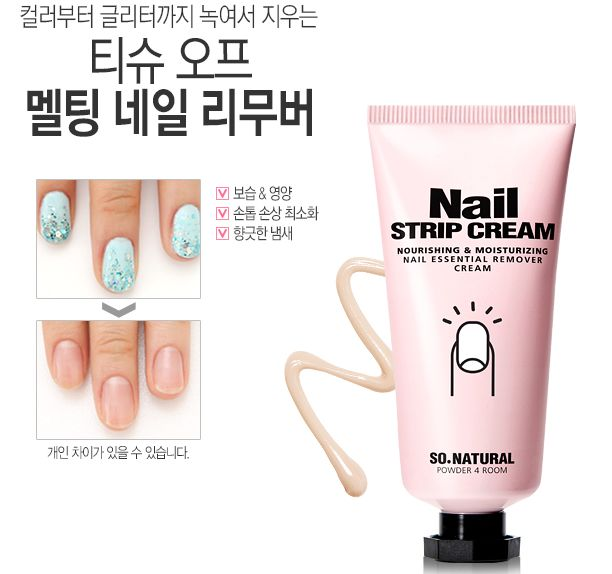 So natural Nail Strip Cream 30ml