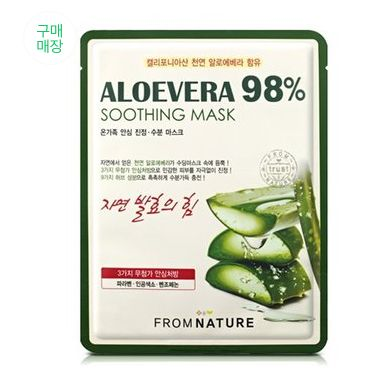 From nature Aloevera 98% soothing mask