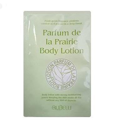 RUBELLI Parfum de la Prairie Body Lotion 8ml*2ea