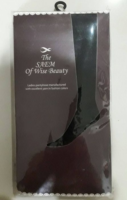 the saem of wise beauty