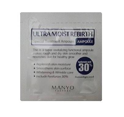 MANYO Ultra moist rebirth ampoule 1ml*4ea