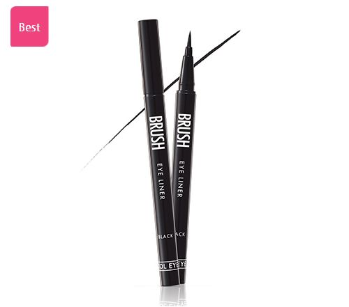 Aritaum Brush_ eye liner #01 black