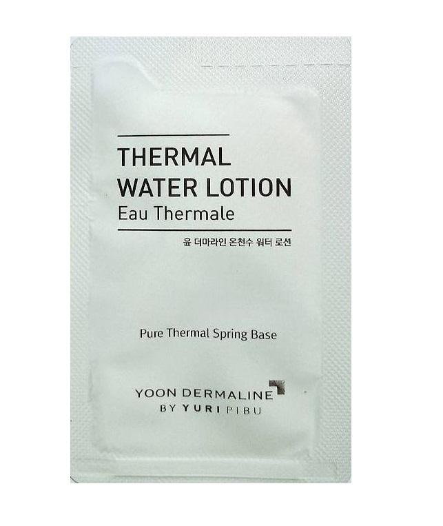 YURIPIBU Thermal water lotion Eau thermale 2ml*2ea