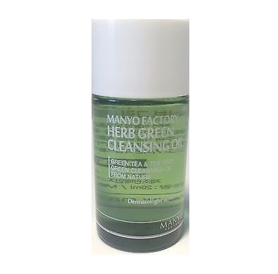 MANYO Herb Green cleansing Oil  20ml
