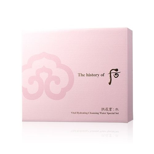 the history of whoo vital hydrating cleansing water gift set