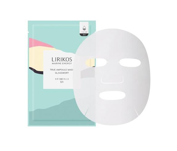 Lirikos marine energy Ture ampoule mask #Glasswort