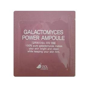2SOL Galactomyces power ampoule 1ml*10ea