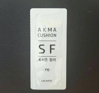 AKMA Cushion SF 304 color #P6 _2ml*6ea