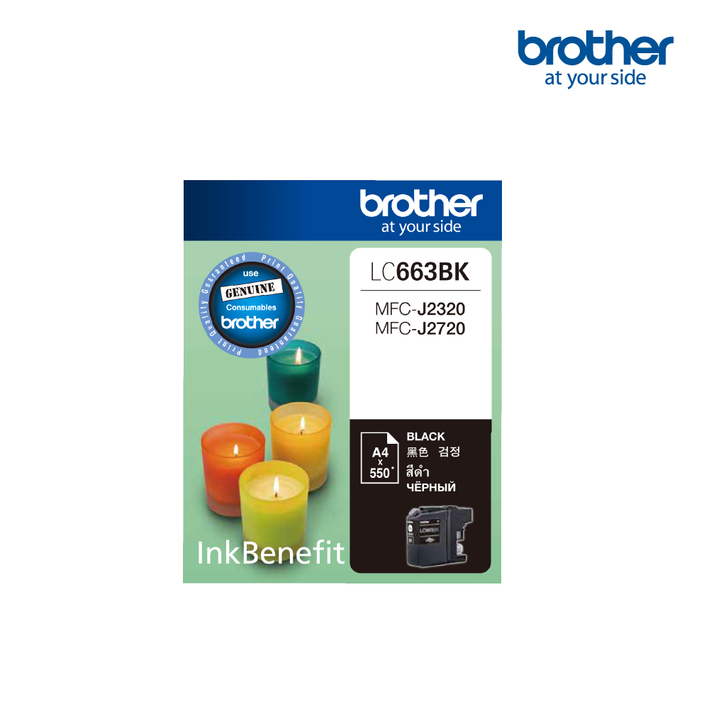 Brother LC663 Black