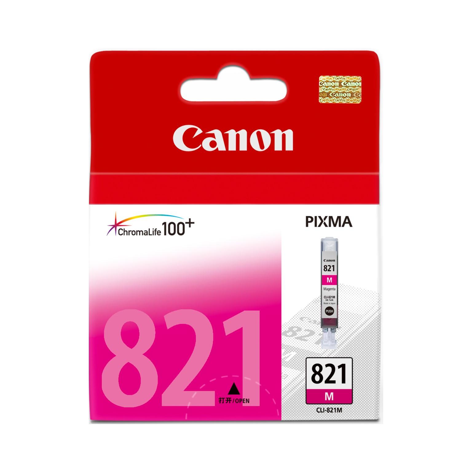 Canon CLI-821 Magenta