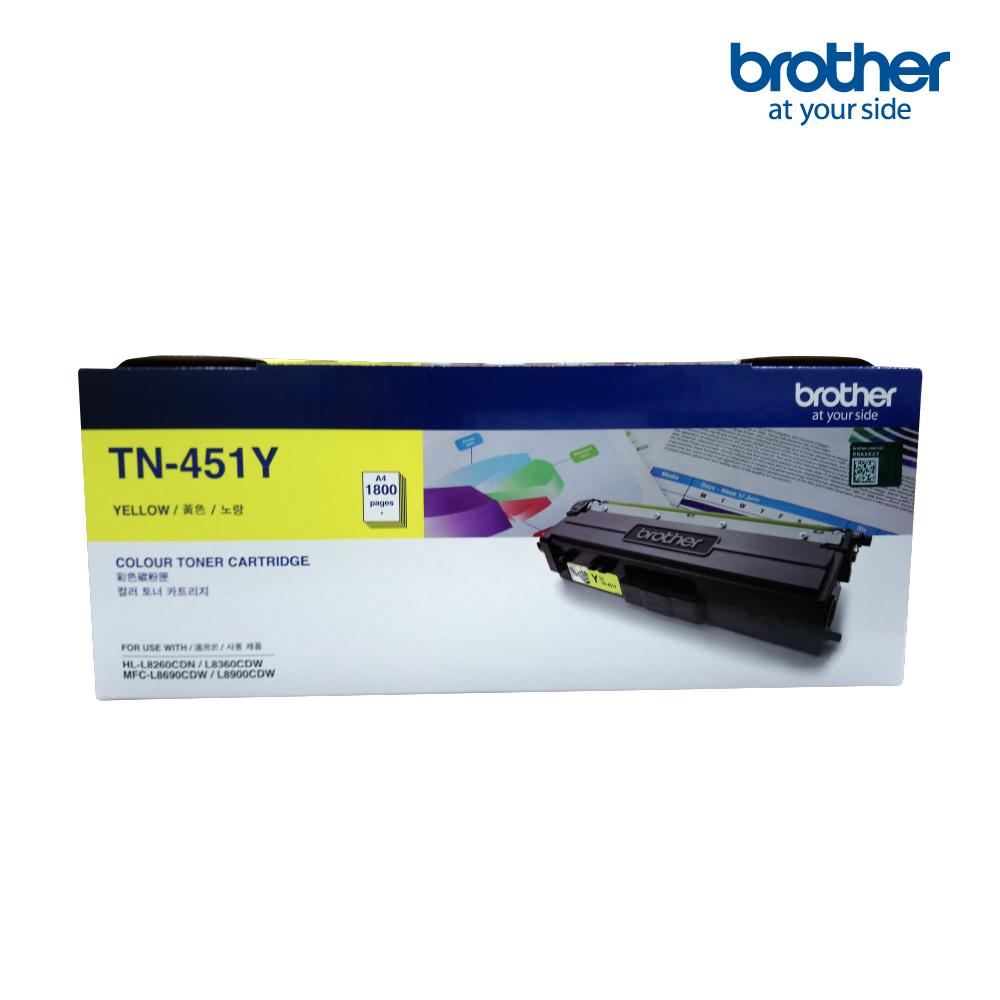 Brother TN451 Toner Yellow