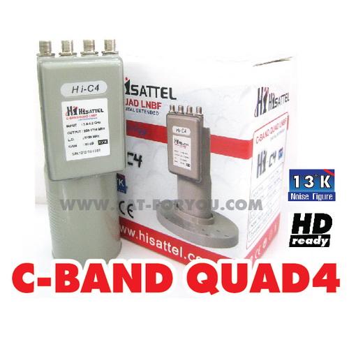 LNB-C Band HISATTEL 4output QUAD