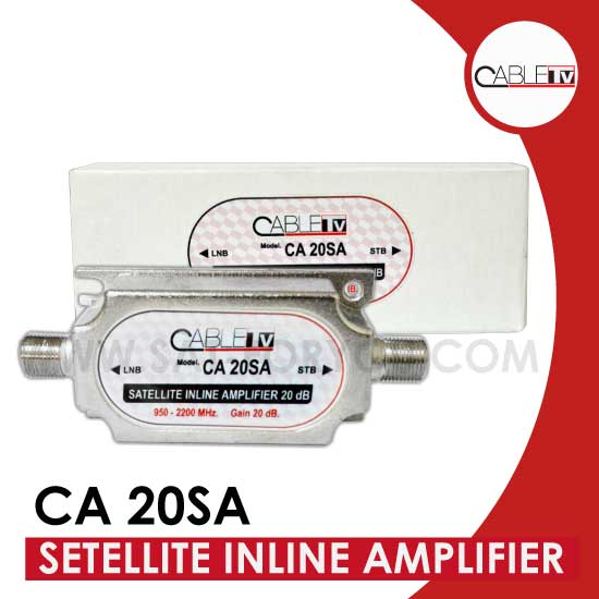 SATELLITE INLINE AMPLIFIER CABLE