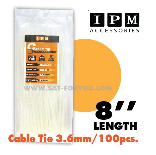 Nylon Cable Tie IPM สีขาว ยาว8นิ้ว