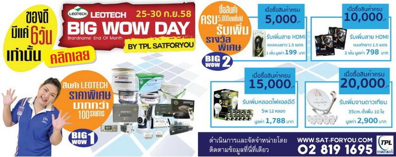 Leotech Big Wow Day by TPL satforyou