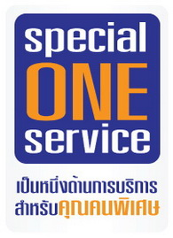special one service