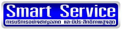 TPLsatforyou ไทยเพาเวอร์ไลน์