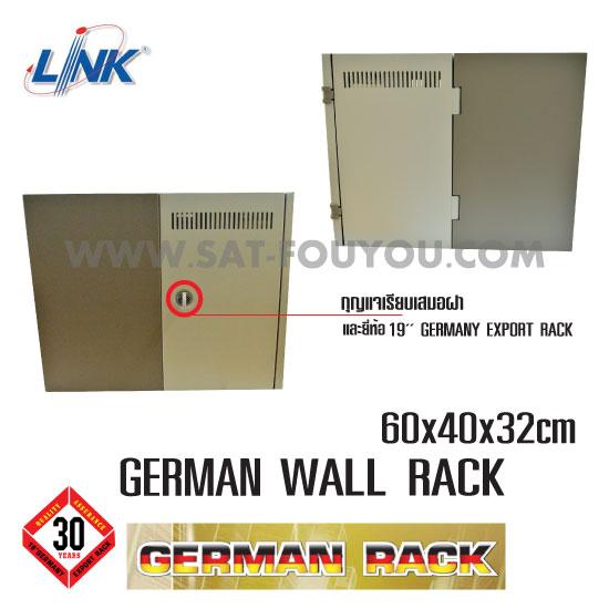 ตู้แร็คเอนกประสงค์ 19'' LINK  สีขาว-เทา