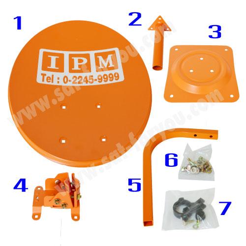 หน้าจานดาวเทียมปิคนิค IPM สีส้ม ขนาด 35ซม.