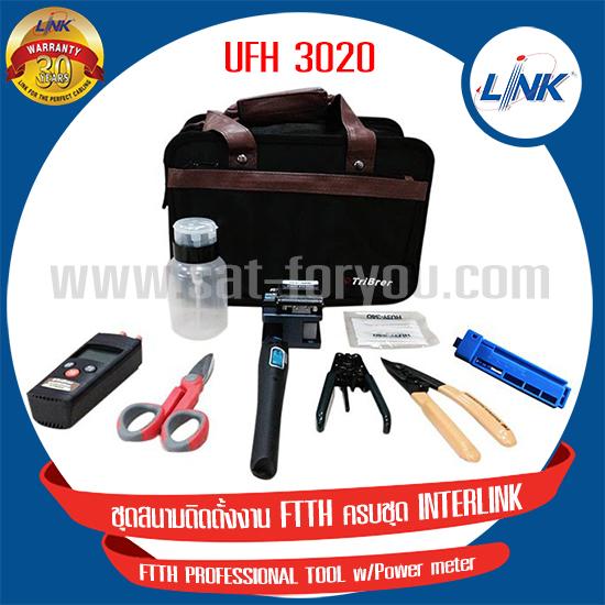เครื่องมือติดตั้งงาน FTTH ครบชุด FTTH PROFESSIONAL TOOL รุ่น UFH3020