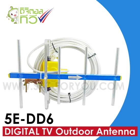เสาอากาศดิจิตอลทีวี ภายนอกอาคารพร้อมสายRG6 และชุดติดตั้ง รุ่น 5E-DD6