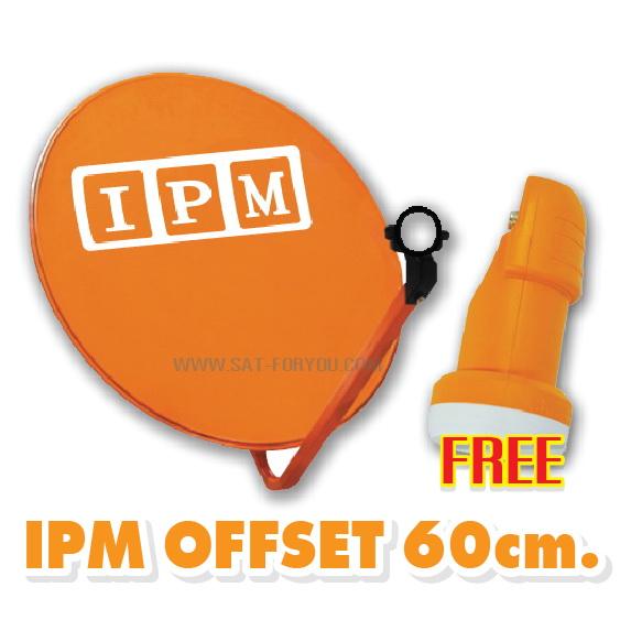 หน้าจานดาวเทียม IPM (สีส้ม) 60ซม. ฟรีแถมหัว LNB IPM KU1 universal (จำนวนจำกัด)