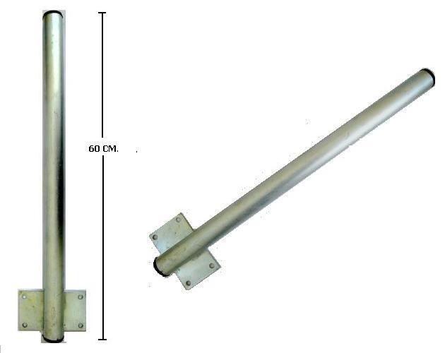 เสาตั้งจานKU-Band ขนาด75 cm แบบตั้งตรง  (แบบแปะ)