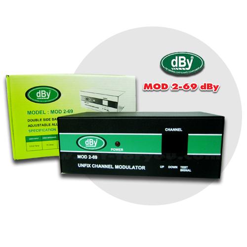 TV MODULATOR dBy รุ่น MOD 2-69