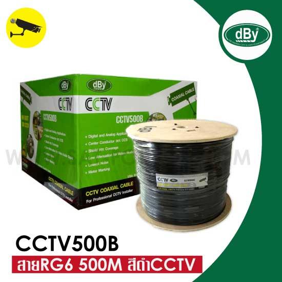 สายRG6 LEOTECH dBy 95% 500ม. สีดำ CCTV รุ่น CCTV500B