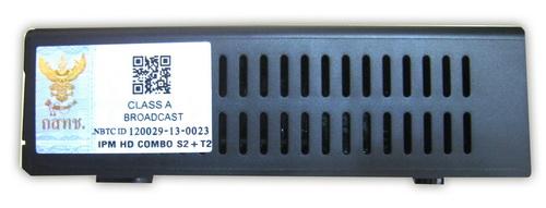 Receiver IPM HD Combo 3in1 เอชดี คอมโบ ที่สุดของการรับชม ทีวีดาวเทียมและทีวีดิจิตอล