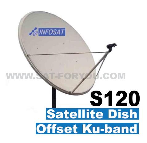 หน้าจานดาวเทียม INFOSAT Offset Ku-band ขนาด 120cm.