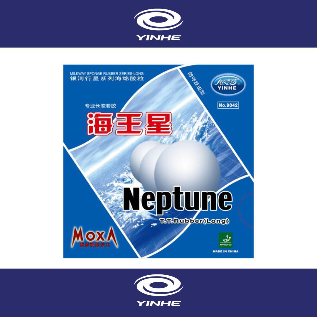 ยาง Neptune