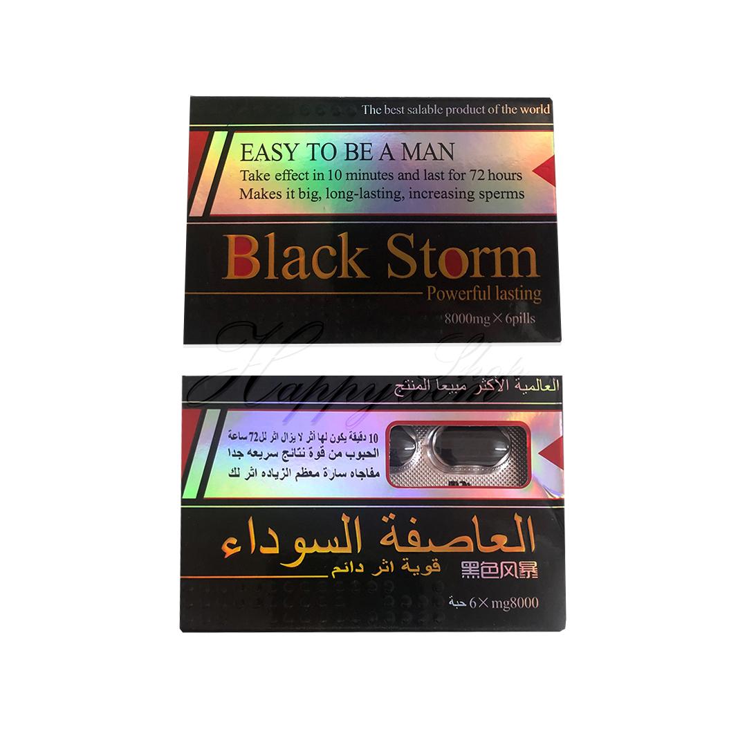 ยา แบล็ค สตรอม Black storm Powerful lasting