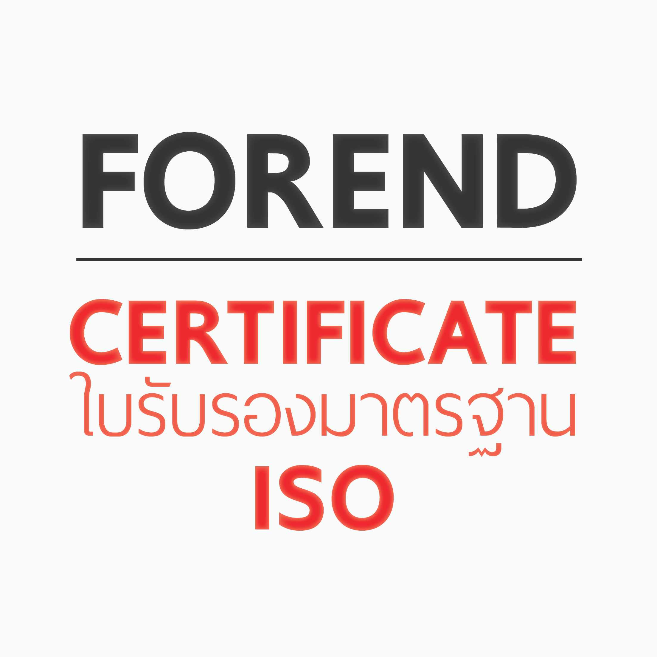 CERTIFICATE FOREND