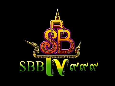 TVSBBTV999